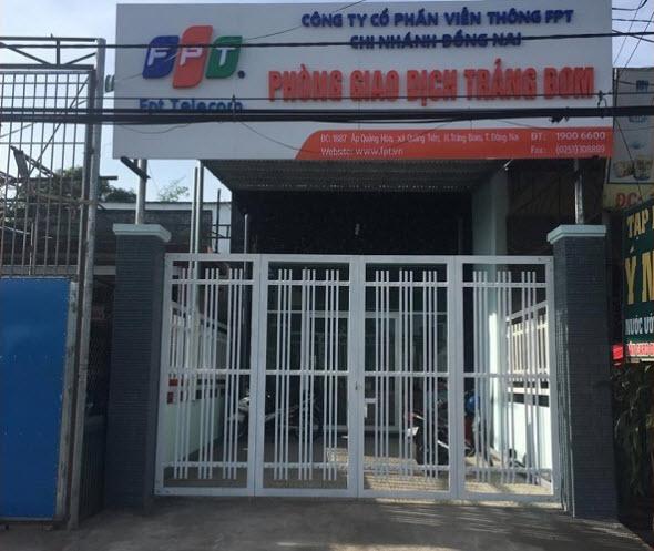 Chi nhánh lắp mạng FPT Huyện Trảng Bom.