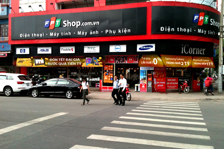 Chi nhánh FPT Huyện Vĩnh Cửu.